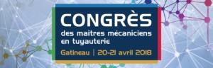 Cmmtq-Congres 2018 - sim5-Batimatech Francis Bissonnette 1663x530